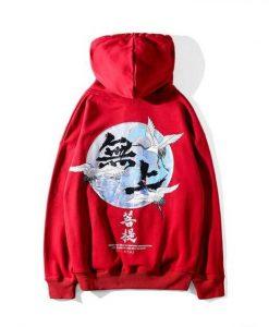 Bebovizi Japanese Hoodie EM01